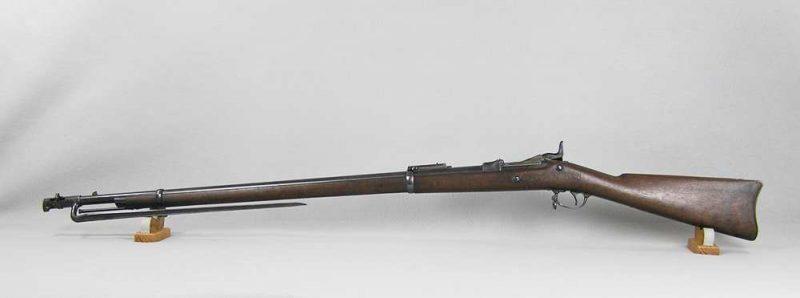 U.S. Model 1884 Trapdoor Rifle