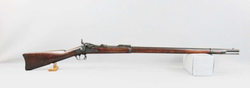 US Model 1884 Trapdoor Rifle With Bayonet