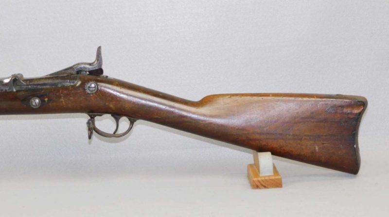 U.S. Model 1873 Springfield Rifle